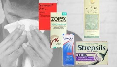 افضل دواء للكحة الجافة للكبار | مقالة طبية شاملة ومتكاملة